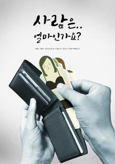 Korean women protest prostitution